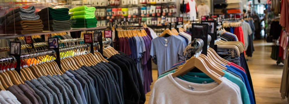 Clothing Wholesalers & Manufactures